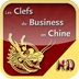 Les clefs du Business en Chine HD